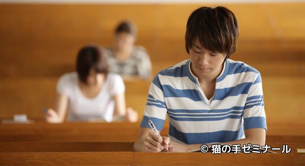 大学生の一般入試と推薦入学者の正答率の比較と家庭教師の必要性